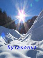 фото Бутаковка, фото ущелья Бутаковка, фото Бутаковского ущелья