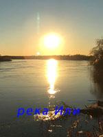фото реки ИЛИ, фото Или