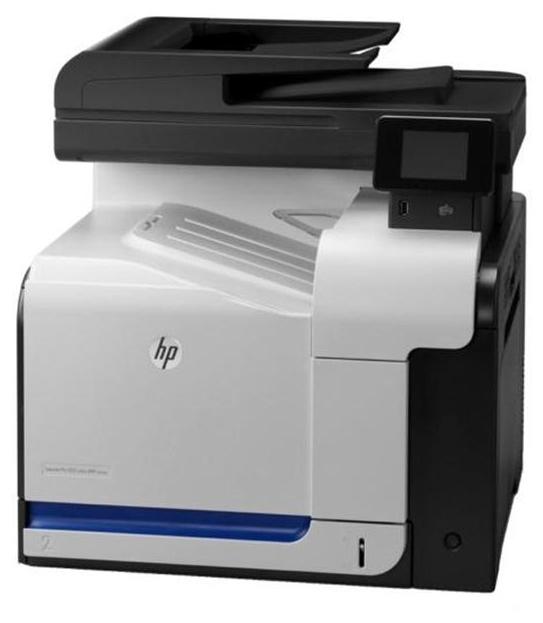 HP Color LaserJet Pro 500 M570dn eMFP (CZ271A)