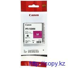 Чернильница Canon Magenta  IPF650 / 655/ 750 /755 / 765 IPF-104M