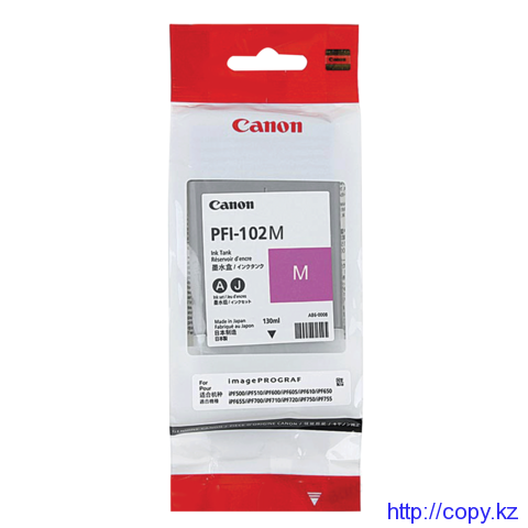 Картридж Canon PFI-102M