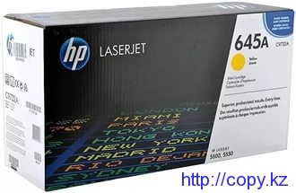 картридж 5500 C9732A Toner Cartridge Yellow for CLJ5500/5550