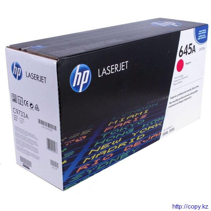 Картридж HP 645A (C9733A)