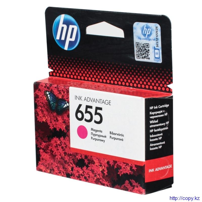Картридж HP 655 (CZ111AE)