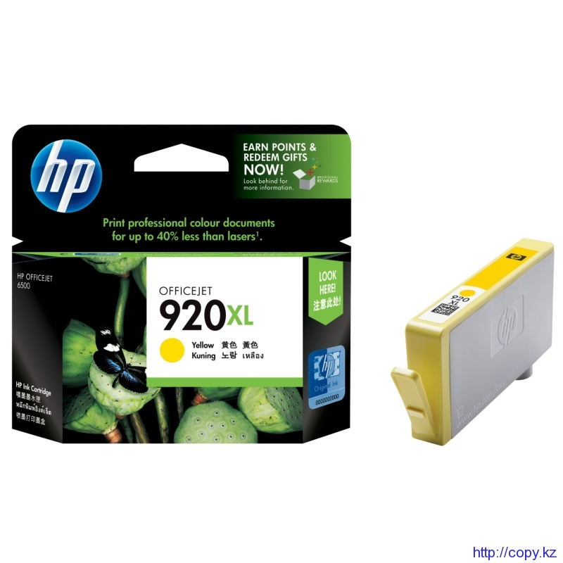 920XL CD974AE  Yellow Ink Cartridge for Officejet 6500, 7000