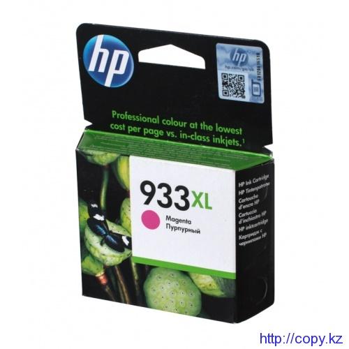 Картридж HP 933 XL (CN055AE)