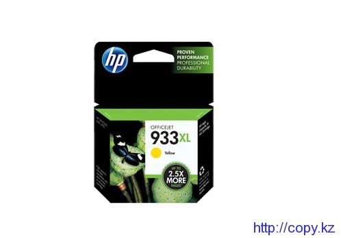 Картридж HP 933 XL (CN056AE)