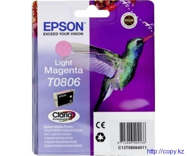 Картридж Epson T0806 (C13T08064010/ C13T08064011)