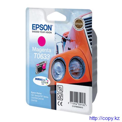 Картридж Epson T0633 (C13T06334A10)