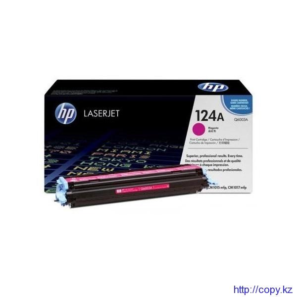 Картридж HP 124A (Q6003A)