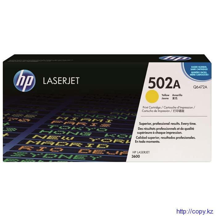 Картридж HP 502A (Q6472A)