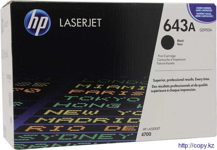 Картридж HP 643A (Q5950A)