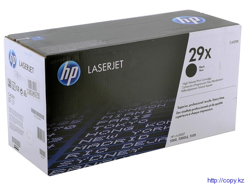 картридж HP 5000 (C4129X) оригинал