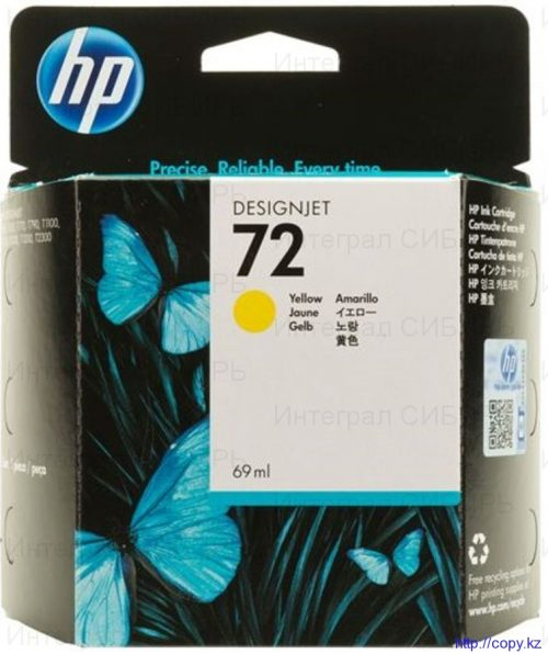 картридж HP C9400A Yellow Ink Cartridge  №72 69ml  for  Designjet T1100/Т1100ps/Т610 ;