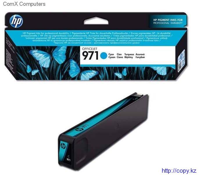 971 CN622AE Cyan Ink Cartridge №971 ориг.