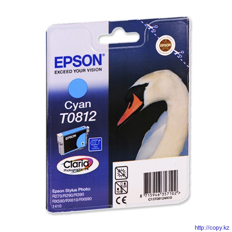 Картридж Epson T0812 (C13T08124A/ C13T11124A10)