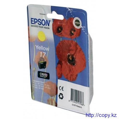 Картридж Epson 17 (C13T17044A10)