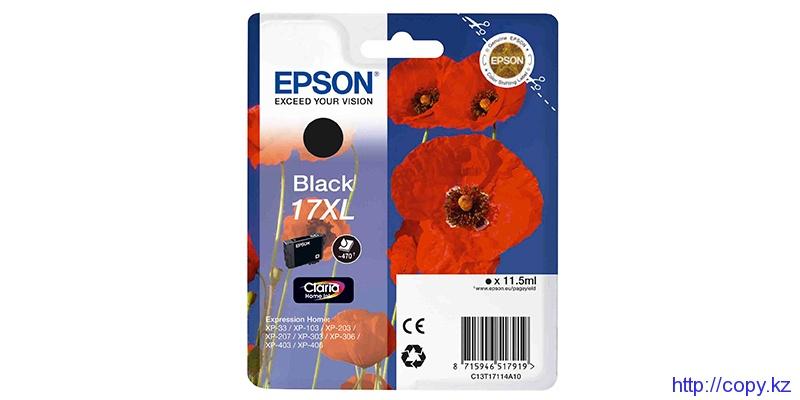 C13T17114A10  I/C (black) XP33/203/303 HAV3-P (Claria Home 17XL) Pigment