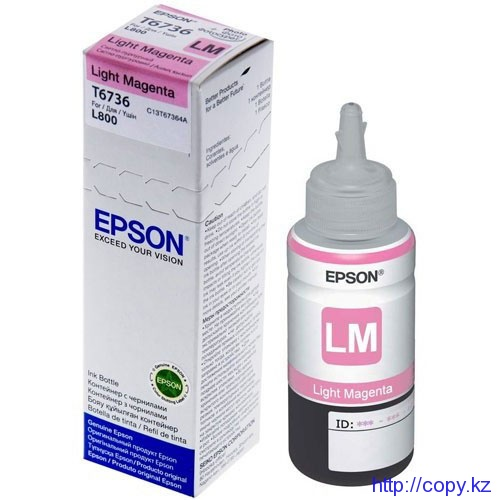 C13T67364A L800 Light Magenta ink bottle 70ml