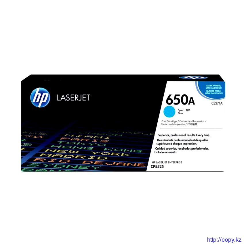 Картридж HP 650A (CE271A)