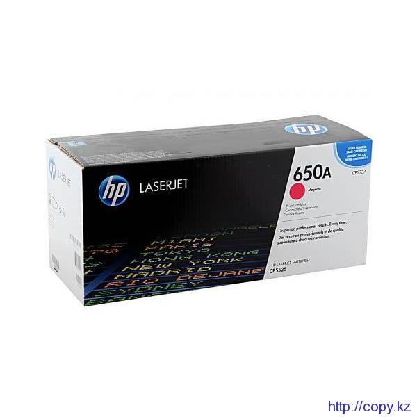 Картридж HP 650A (CE273A)