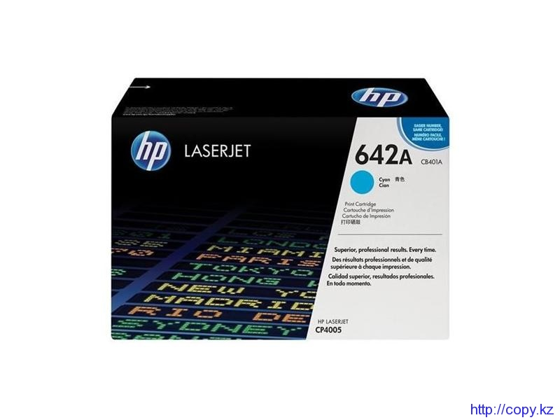 HP CB401A Cyan Print Cartridge