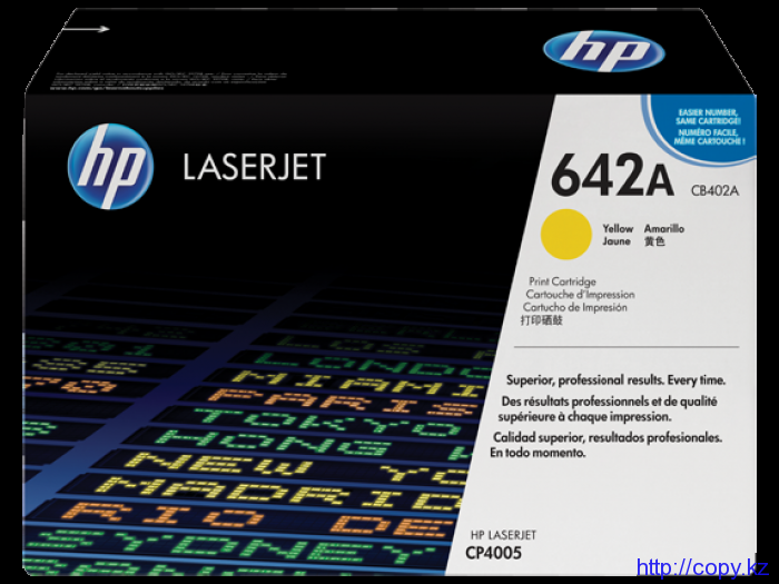 HP CB402A Yellow Print Cartridge for Color LaserJet CP4005, up to 7500 pages. ;