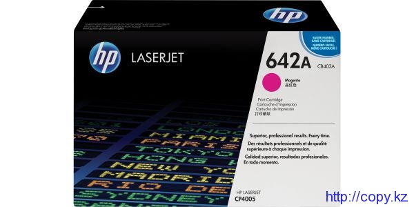 HP CB403A Magenta Print Cartridge for Color LaserJet CP4005, up to 7500 pages. ;