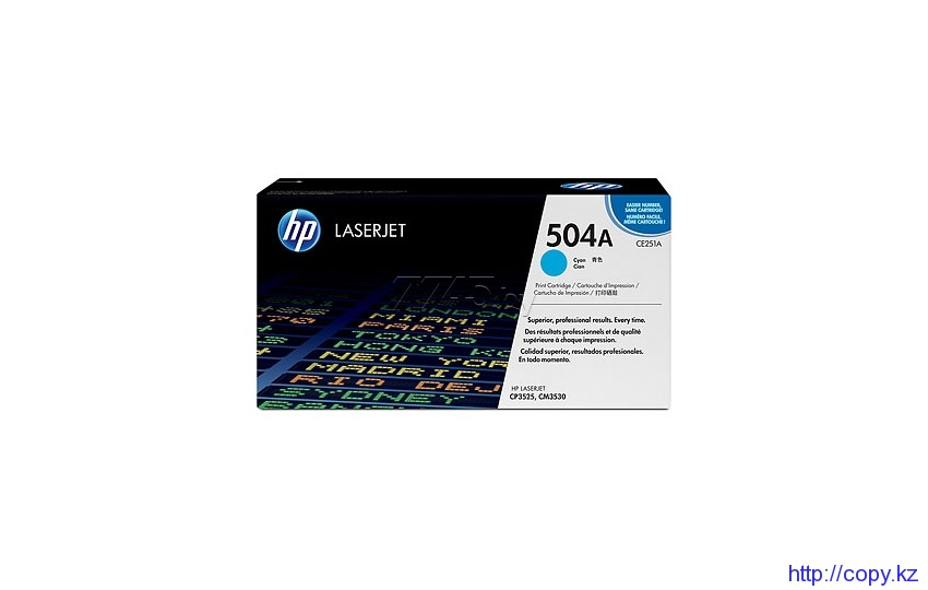 HP CE251A Cyan Print Cartridge for Color LaserJet CM3530/fs/CP3525dn/n/x, up to 7000 pages..