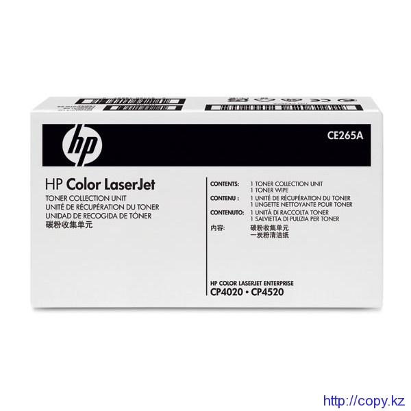 Контейнер для отработанного тонера HP CE265A