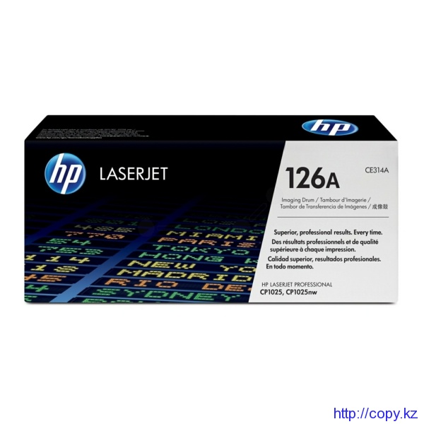 HP CE314A Imaging Dram for Color LaserJet CP1025. up to 7000