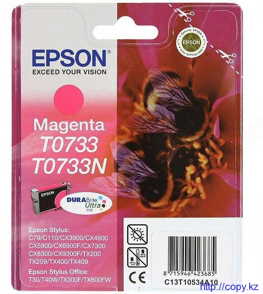 Картридж Epson T0733 (C13T07334A10/ C13T10534A10)