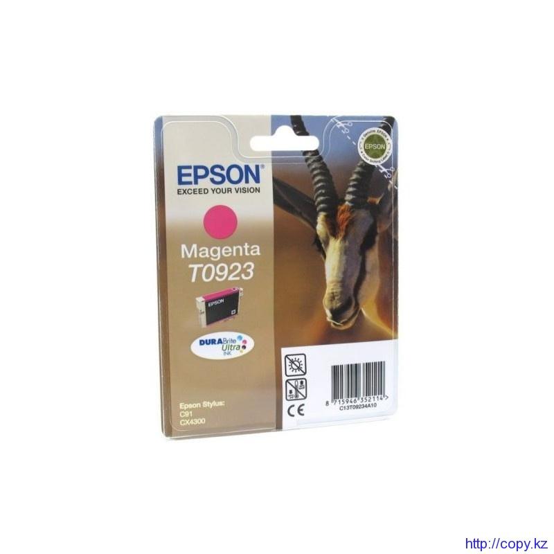 Картридж Epson T0923 (C13Т09234A10/ C13T10834A10)