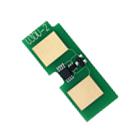 чип НР CLJ 3500/3700/LBP5200 Magenta