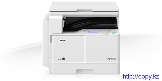CANON imageRUNNER 2204N