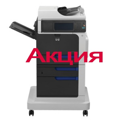 HP CC523A LaserJet 700 Color M775f eMFP
