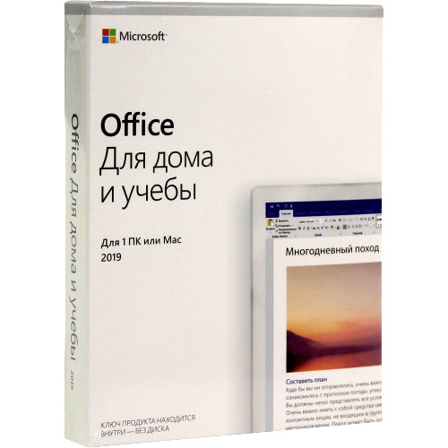 MicroSoft  Office Home and Student 2019 Russian Kazakhstan Only Medialess