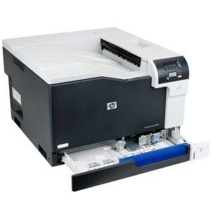 HP-Color-LaserJet-Professional-CP5225