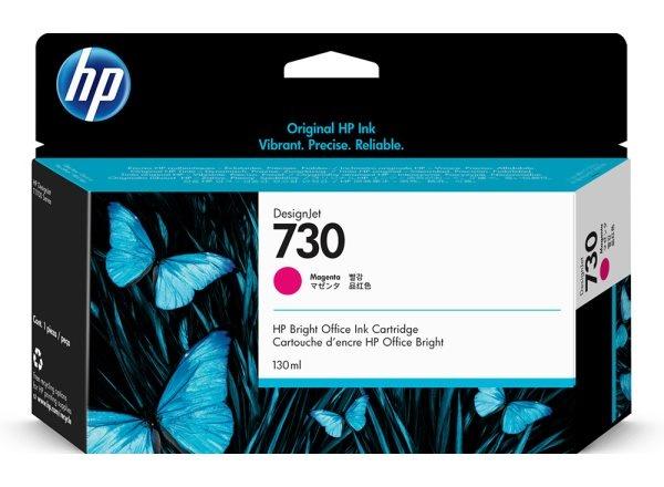 Картридж HP 730 (P2V63A)