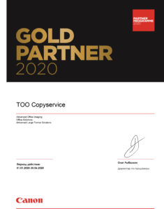 Gold Partner CANON