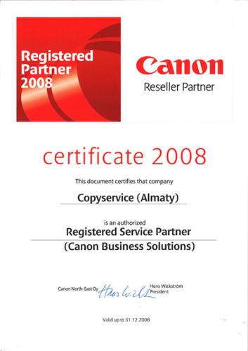 Сертификаты фирмы CANON