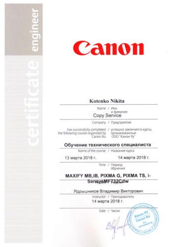 CopyService Kotenko-Nikita