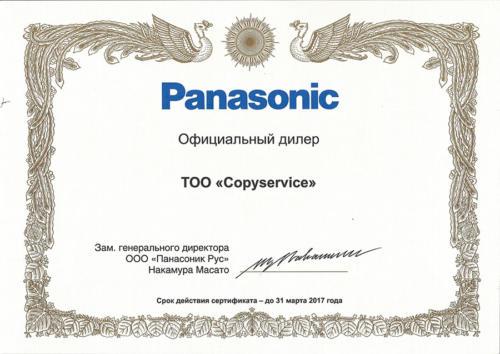 panasonic-до-032017